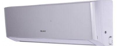 Gree GWH09YC-K6DNA2A AMBER Grey klíma, oldalfali split, Légkondicionáló 2,7 kW